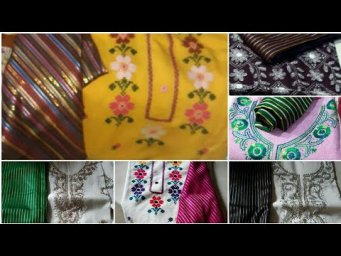 Pakistani Traditional Dresses | Hand Embroideried Shirt with Susi Shalwar Latest Winter Collection