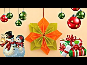 Christmas Decorations With Paper Easy | Christmas Tree Decorating 2019 | Christmas 2019