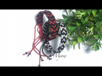 HEARTSTRINGS COUPLE FRIENDSHIP BRACELET- MYOW 130