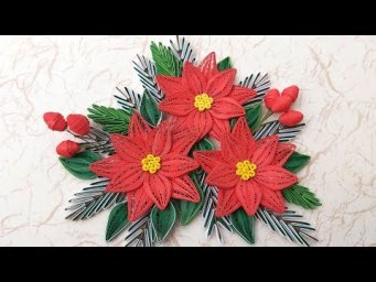 Quilling Poinsettia Flower V7 Tutorial | DIY Paper Poinsettia Christmas Decoration