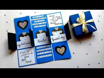 How To Make Birthday Card | Beautiful Birthday Card | Special Birthday Card Idea | Tutorial
