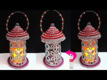 DIY- New Lantern/lamp made from waste Plastic Bottle | DIY-lampshade/Lantern plastic bottle