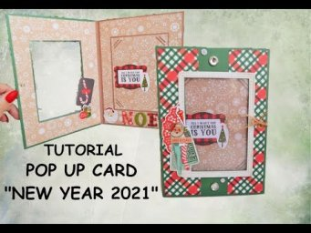 FREE TUTORIAL POP UP CARD/ SCRAPBOOKING IDEAS / СКРАПБУКИНГ / ПОП АП ЭЛЕМЕНТ / CARD MAKING