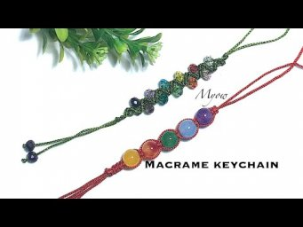 2 simple ways to make a macrame key chain- Myow #84