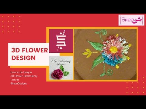 Unique 3D Flower Design | 3D Embroidery | How to do Embroidery | #3DFlower | Machine Embroidery