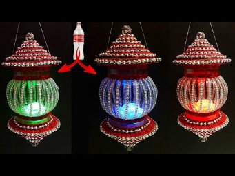 DIY:Lantern/Tealight Holder made from  Plastic Bottle|Best out of waste-Christmas decoration ideas