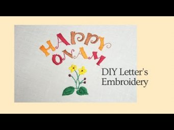 How to stitch Alphabetical letters. Letter hand Embroidery.Malayalam tutorial 14