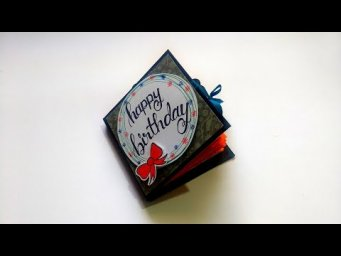 Beautiful Birthday Scrapbook Idea | Special Birthday Scrapbook | Tutorial