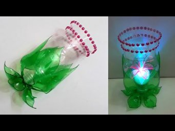 DIY :Tealight holder/Showpiece made from waste Plastic Bottle| room decoration ideas