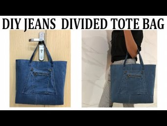 DIY JEANS TOTE BAG WITH DIVIDER/REUSE OLD JEANS/ トートバッグの作り方/BOLSA DIY/EASY SEWING TUTORIAL