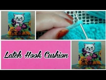 How to use a Latch Hook |  Latch Hook Cushion | Hand made  coushion design | Hand Embroidery
