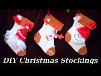 3 Easy DIY Christmas Stocking Craft with Paper / Christmas Decor
