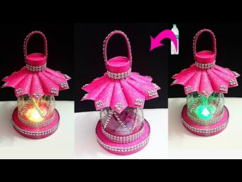 DIY - New Design Lantern made with Plastic Bottle| Best out of waste home decoration ideas