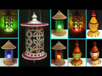 3 type lantern made from plastic bottle | DIY lantern using recycled materials | lantern for Diwali
