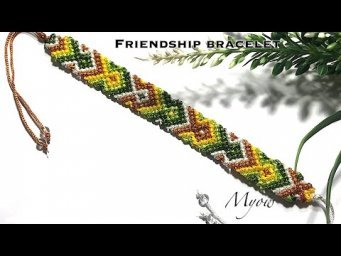 FRIENDSHIP BRACELET | CHEVRON AND RHOMBUS | MYOW 276
