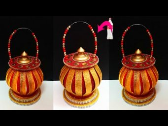 How to make Lantern with Plastic Bottle and foam sheet| DIY Best out of waste room decoration ideas