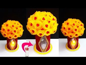 Best out of waste Showpiece/Lantern made from Plastic Bottle| DIY home decoration ideas