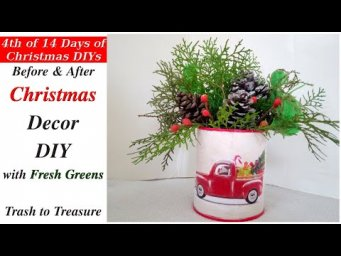 Christmas DIY | Trash to Treasure | Kirkland's Inspired Christmas DIY | Fresh Christmas Arrangem