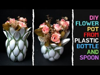 DIY RECYCLE USED BOTTLE & SPOON | PLASTIC RECYCLING IDEAS #ElysiaHandmade
