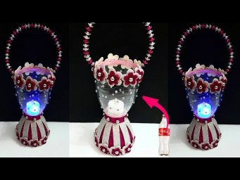 Lantern/Lampshade made From Plastic Bottle at home| Best out of waste room decoration ideas