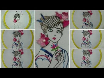 Hand Embroidery : Brazilian Embroidery / how to embroider a Lady