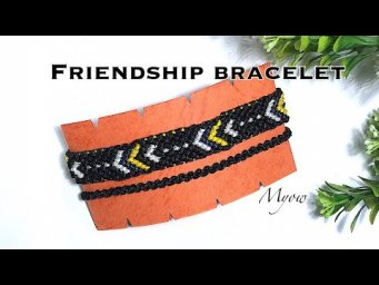 ARROWS - FRIENDSHIP BRACELET - MYOW 121