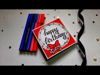 Beautiful Handmade Birthday Card | Easy to make Birthday card idea | Tutorial