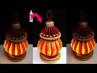 New Lantern made from Plastic Bottle and foam sheet| Best out of waste home decoration ideas