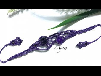 MACRAME BRACELET WITH DIFFERENT SHADES OF PURPLE BEADS - MYOW 152