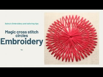How to hand stitch Round Embroidery Designs, Magic Circular cross stitch. Malayalam tutorial 10