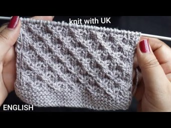 Latest knitting Stitch Pattern For Babies/Ladies Sweater/Gents Sweater/Cardigan