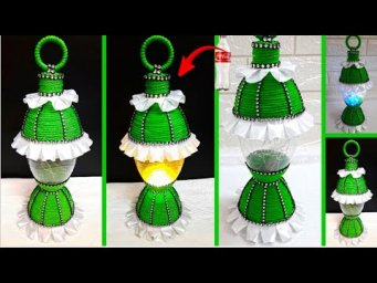 Best out of waste Lantern/Lampshade with empty plastic bottle at home | DIY Home Decorations Idea