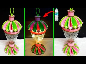 DIY - Lantern/Lampshade made from Waste plastic bottle at home| DIY Home Decorations Idea