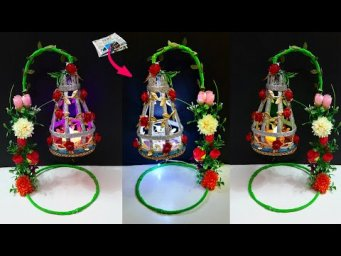 DIY Showpiece/Lampshade made with Newspaper at home| Best out of waste room decoration ideas