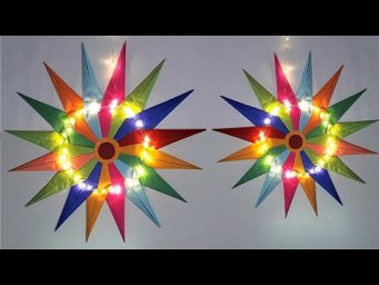 DIY-New Star shaped Lantern/Christmas ornament made from paper|DIY Christmas decoration idea