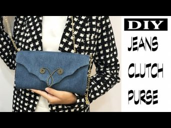 DIY BAG/HOW TO SEW A CLUTCH PURSE/MAKING A CLUTCH WITH JEANS/CUTE JEANS PURSE BAG SEWING/クラッチバッグ