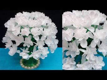 Bouquet/Guldasta made From Plastic bottles & Paper flower  |DIY  room decoration idea