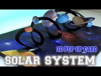 How To Make a DIY 3D Solar System Pop Up Card (Step by step tutorial)