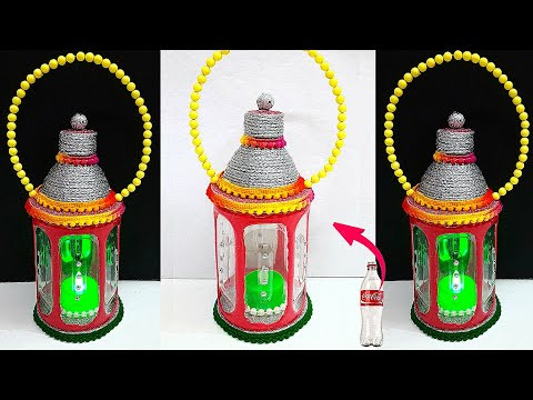 DIY Handmade  Lantern  made From Plastic Bottle at home| Best out of waste room decoration ideas