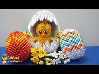 3d origami Easter chick in egg shell  tutorial | DIY paper Easter chick in egg shell , home decor