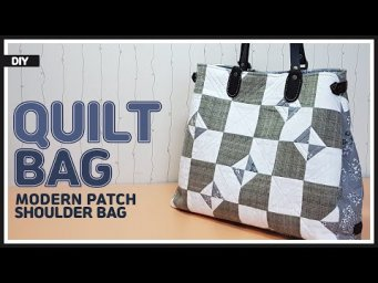 DIY/ QUILT/ MORDEN PATCH SHOULDER BAG/ 퀼트 패치워크 가방/ 모던 패치 숄더백/sewing/ tutorial [Tendersmile Handmade]