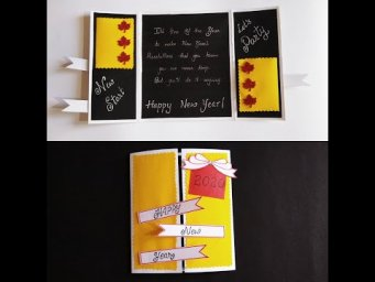 EASY HANDMADE NEW YEAR CARD | TUTORIAL