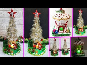2 Economical Christmas Craft/house with recycled materials |Best out of waste Christmas craft idea