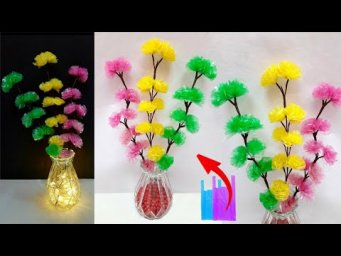 DIY- flower Bunch/Bouquet made with shopping carry bags |DIY-room decoration idea