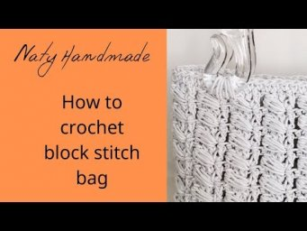 Πλεκτή τσάντα block stitch||Crochet bag with block stitch (with subs)