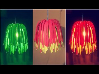 आकाश कंदिल | Lantern Making Ideas | How to Make Paper Lantern for Christmas | Decoration Ideas