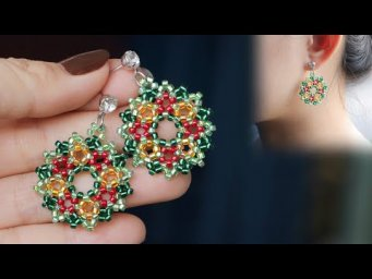 Christmas gift ideas. How to make beaded earrings. Jewelry making.