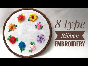 Hand Embroidery : 8 type of Ribbon Embroidery