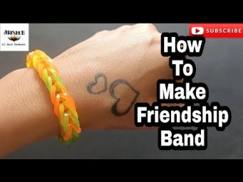 How to Make Friendship Band || Friendship Band Making|| Friendship band Tutorial||