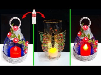 Best out of waste 2 Lantern/tealight holder made with plastic bottle | DIY Home Decorations Idea
